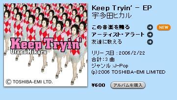Keep Tryin'