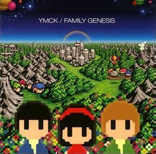 Family Genesis