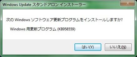 virtualpcのインストール