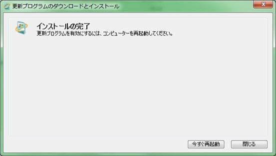 virtualpc4